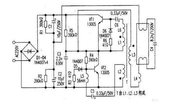 日光燈改led燈圖解,老式日光燈管改led圖解-電子鎮流器原理圖