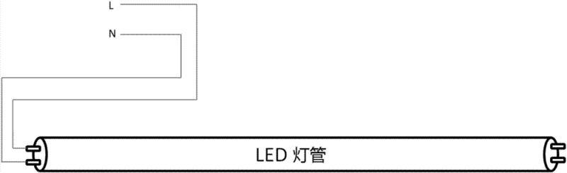 單端供電led燈管接線原理圖