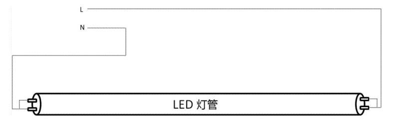 雙端供電led燈管接線原理圖