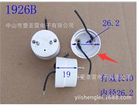 led燈管雙端接線圖-單端供電T8LED燈管(接線供電端內部圖片)(兩個針腳分別接L、N)