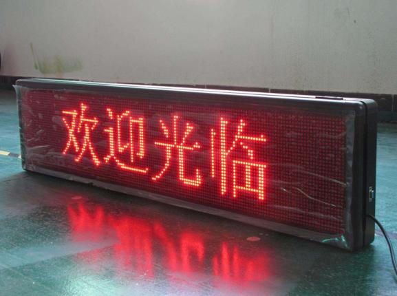 LED的適用范圍有哪些?-讓我們一起來了解下