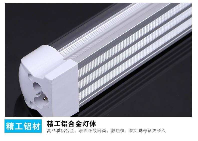超高亮度长寿命18W15W9WT8一体化LED日光灯支架背面及堵头部分图片