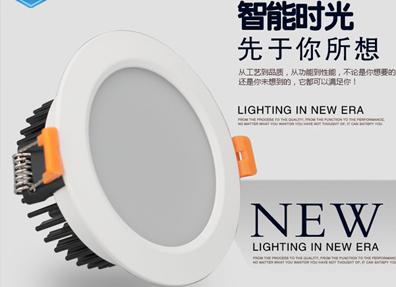 筒燈外殼套件LED筒燈外殼冷鍛散熱器