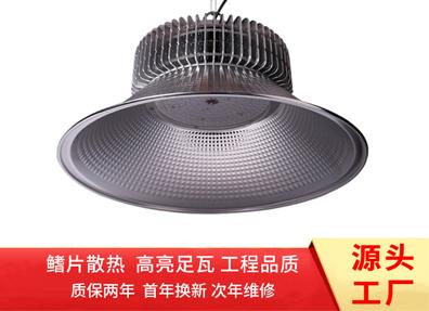 鰭片防塵工礦燈--廠家直銷  高亮防塵
