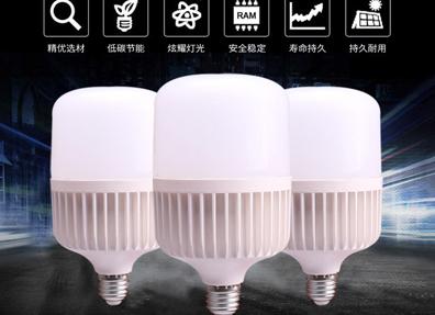 LED三防球泡燈--高亮 長壽 省電 質保三年