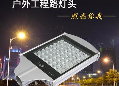 LED平板路燈--廠家直銷 質保五年