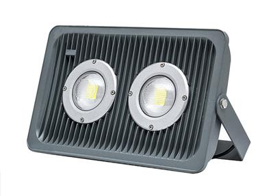 LED條紋投光燈--廠家直銷 質保五年